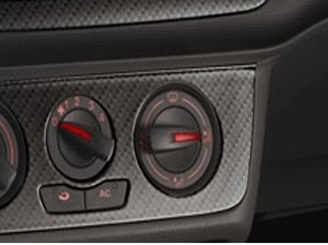 A.C. Carbon finish panel trim + Navigator